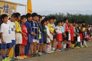 第13回元気カップU9サッカー大会