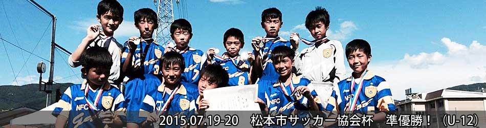 title_20150720