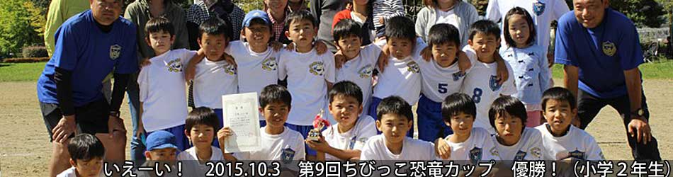 title_20151003