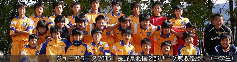 title_201511JY
